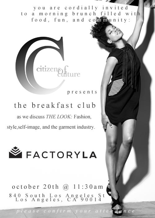 octo_ invite_fashion